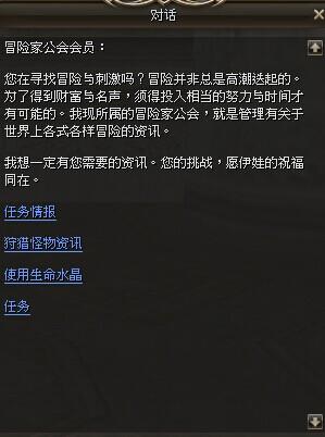 亚州淫民网_屌丝淫民去学习血盟技能十分需要